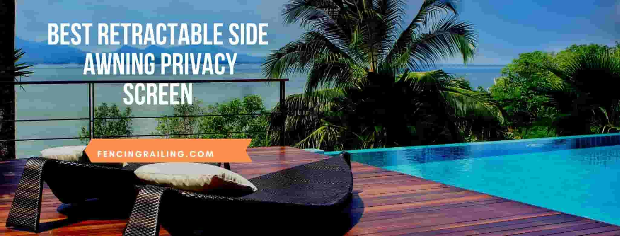 best retractable privacy screen